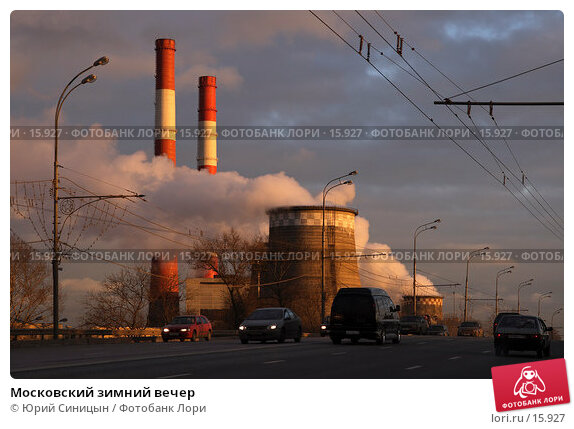 Московский зимний вечер, фото № 15927, снято 18 декабря 2006 г. (c) Юрий Синицын / Фотобанк Лори