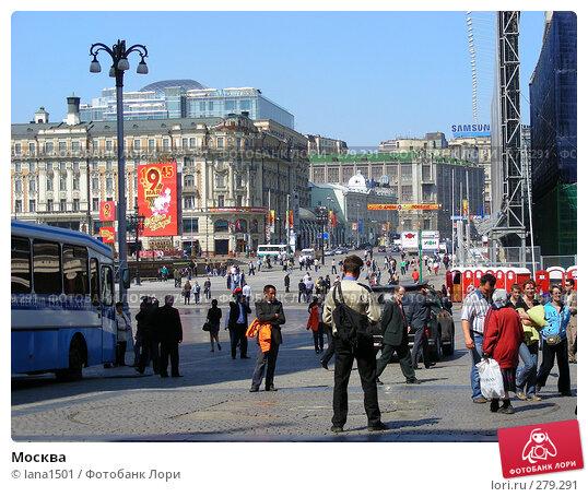 Москва, эксклюзивное фото № 279291, снято 5 мая 2008 г. (c) lana1501 / Фотобанк Лори
