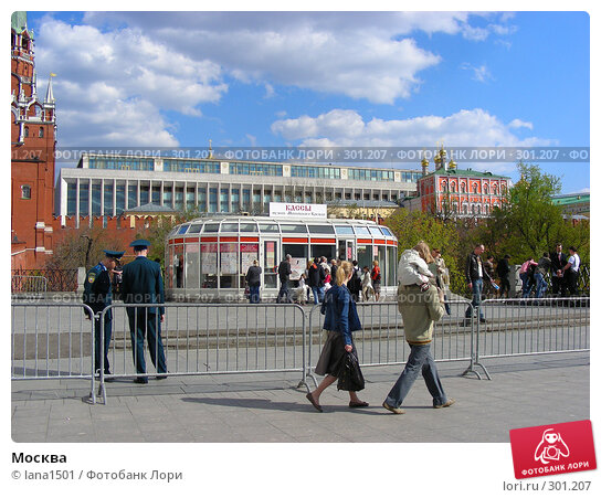 Купить «Москва», эксклюзивное фото № 301207, снято 27 апреля 2008 г. (c) lana1501 / Фотобанк Лори