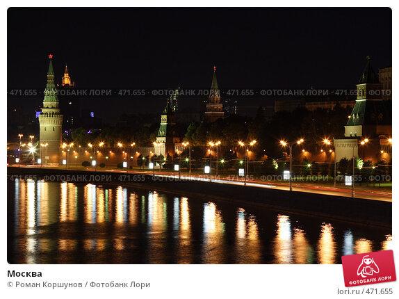 Москва (2007 год). Стоковое фото, фотограф Роман Коршунов / Фотобанк Лори