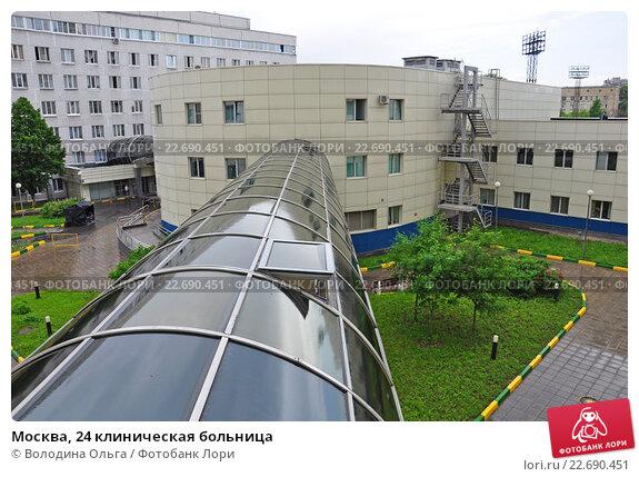 Городская поликлиника  28 филиал  Москва