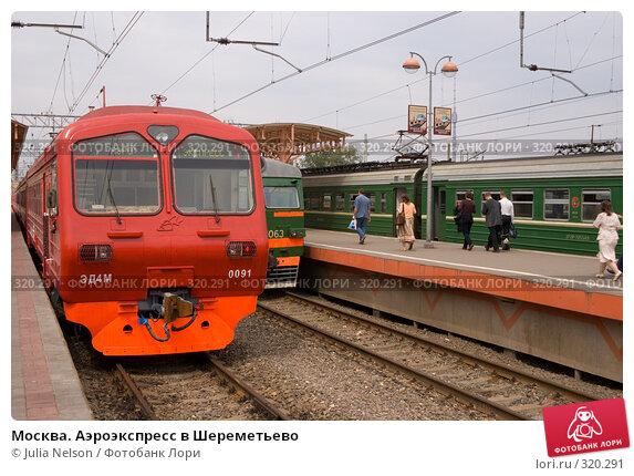 Москва. Аэроэкспресс в Шереметьево, фото № 320291, снято 12 июня 2008 г. (c) Julia Nelson / Фотобанк Лори