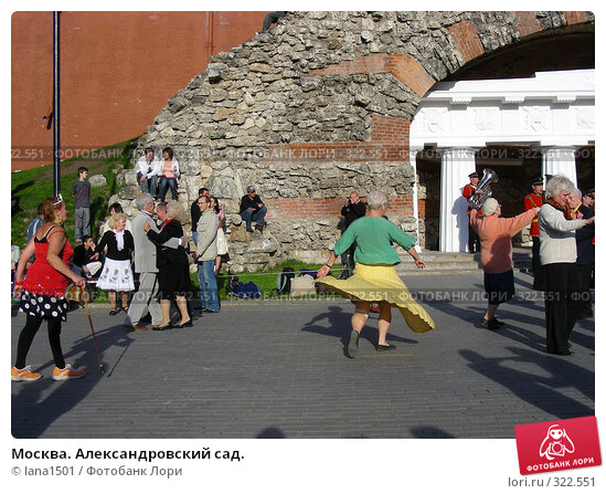 Москва. Александровский сад., эксклюзивное фото № 322551, снято 8 июня 2008 г. (c) lana1501 / Фотобанк Лори