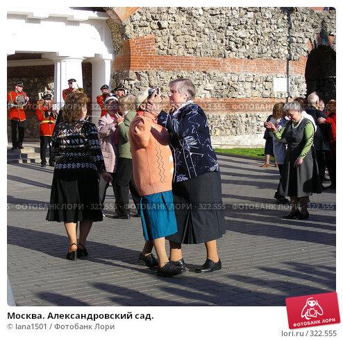 Купить «Москва. Александровский сад.», эксклюзивное фото № 322555, снято 8 июня 2008 г. (c) lana1501 / Фотобанк Лори