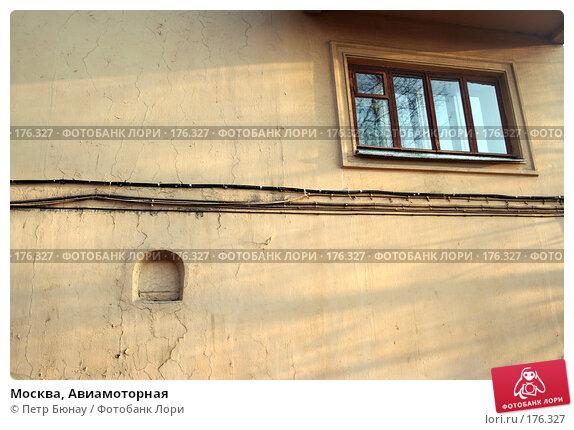 Москва, Авиамоторная, фото № 176327, снято 1 января 2008 г. (c) Петр Бюнау / Фотобанк Лори