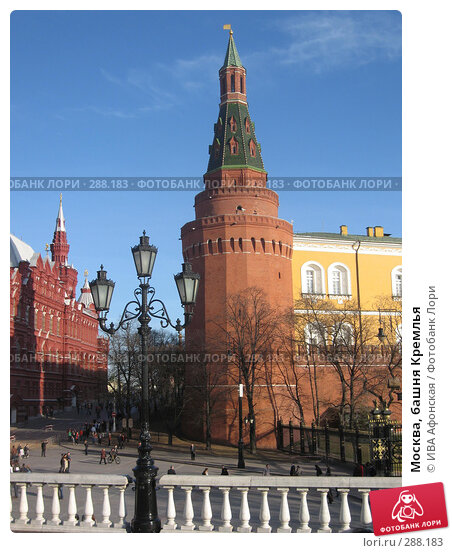 Москва, башня Кремлья, фото № 288183, снято 10 апреля 2008 г. (c) ИВА Афонская / Фотобанк Лори