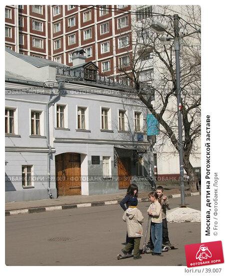 Купить «Москва, дети на Рогожской заставе», фото № 39007, снято 18 апреля 2004 г. (c) Fro / Фотобанк Лори