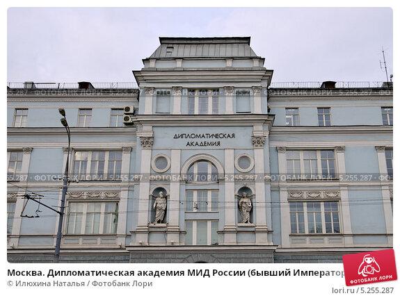 https://prv3.lori-images.net/moskva-diplomaticheskaya-akademiya-mid-rossii-byvshii-0005255287-preview.jpg