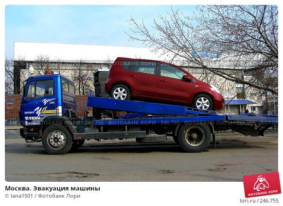 Москва. Эвакуация машины, эксклюзивное фото № 246755, снято 7 апреля 2008 г. (c) lana1501 / Фотобанк Лори