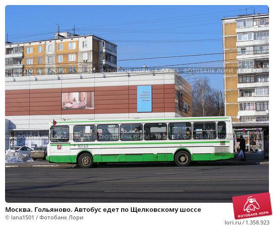Автобус москва нижний новгород щелковский автовокзал