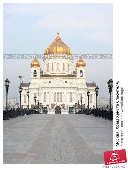 Москва. Храм Христа Спасителя., фото № 278767, снято 7 апреля 2008 г. (c) Евгений Тиняков / Фотобанк Лори