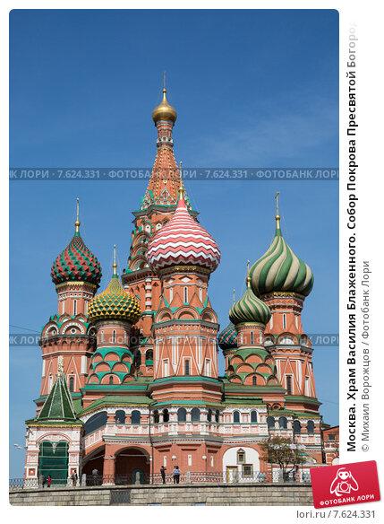город: Дальневосточный собор покрова пресвятой богородицы на рву день день