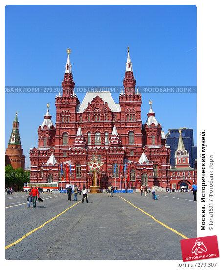 Москва. Исторический музей., эксклюзивное фото № 279307, снято 5 мая 2008 г. (c) lana1501 / Фотобанк Лори