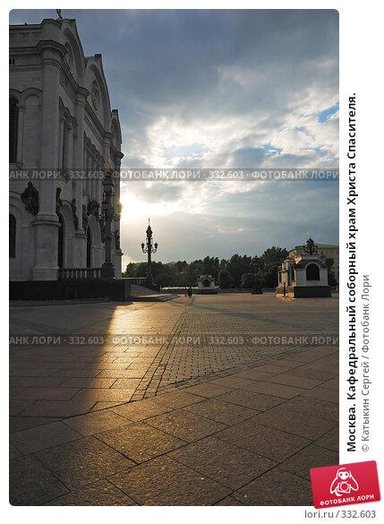 Купить «Москва. Кафедральный соборный храм Христа Спасителя.», фото № 332603, снято 11 июня 2008 г. (c) Катыкин Сергей / Фотобанк Лори