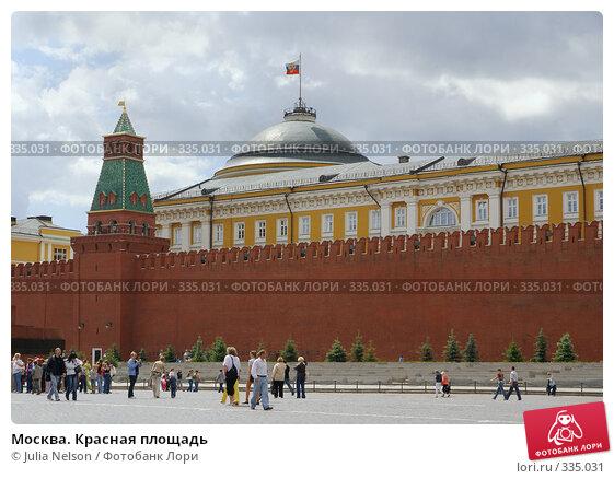 Москва. Красная площадь, фото № 335031, снято 25 июня 2008 г. (c) Julia Nelson / Фотобанк Лори