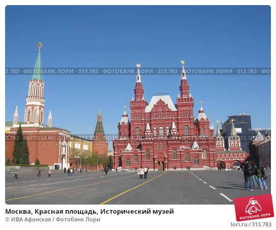 Купить «Москва, Красная площадь, Исторический музей», фото № 313783, снято 27 апреля 2008 г. (c) ИВА Афонская / Фотобанк Лори