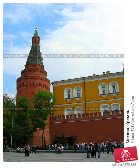 Москва. Кремль., эксклюзивное фото № 273663, снято 2 мая 2008 г. (c) lana1501 / Фотобанк Лори