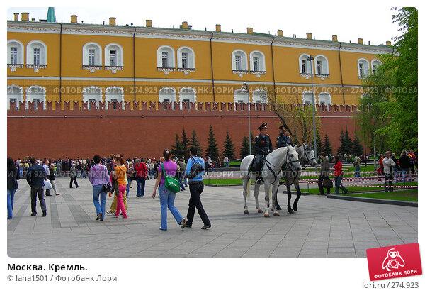 Москва. Кремль., эксклюзивное фото № 274923, снято 2 мая 2008 г. (c) lana1501 / Фотобанк Лори