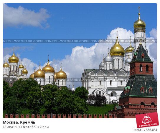 Москва. Кремль, эксклюзивное фото № 336831, снято 30 мая 2008 г. (c) lana1501 / Фотобанк Лори
