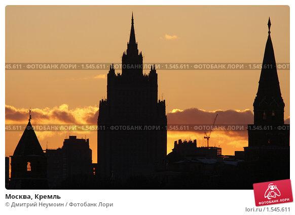 Купить «Москва, Кремль», эксклюзивное фото № 1545611, снято 8 марта 2010 г. (c) Дмитрий Неумоин / Фотобанк Лори