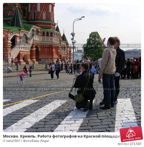фото уже бомжи на красной площади фото популярных новых