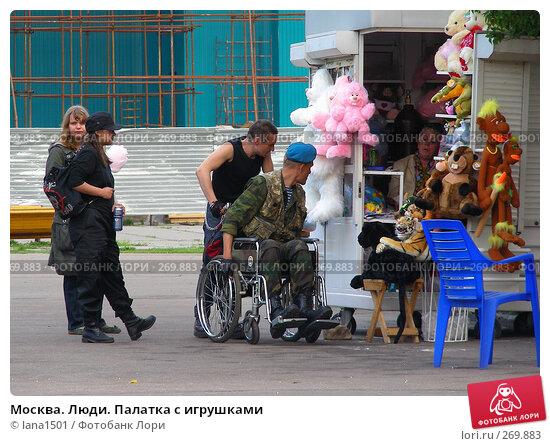 Москва. Люди. Палатка с игрушками, эксклюзивное фото № 269883, снято 2 мая 2008 г. (c) lana1501 / Фотобанк Лори