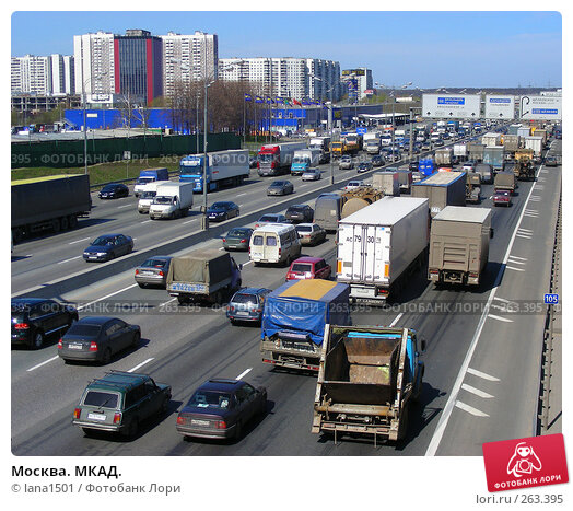Москва. МКАД., эксклюзивное фото № 263395, снято 24 апреля 2008 г. (c) lana1501 / Фотобанк Лори