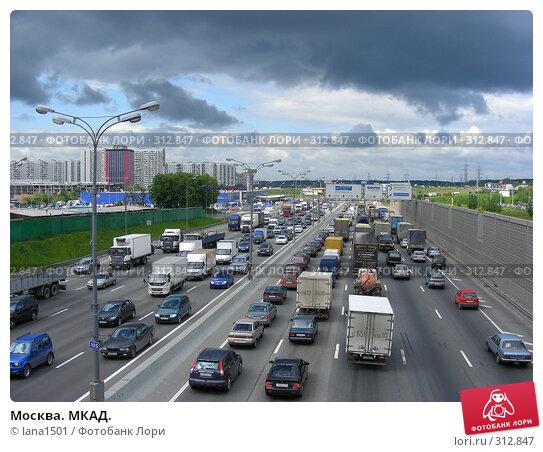 Москва. МКАД., эксклюзивное фото № 312847, снято 4 июня 2008 г. (c) lana1501 / Фотобанк Лори