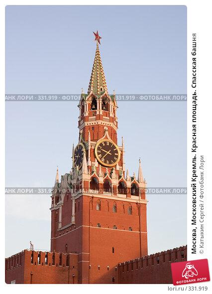 Москва, Московский Кремль. Красная площадь. Спасская башня, фото № 331919, снято 10 июня 2008 г. (c) Катыкин Сергей / Фотобанк Лори