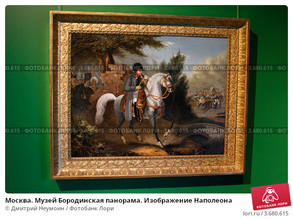Бородинская панорама в москве цена билета