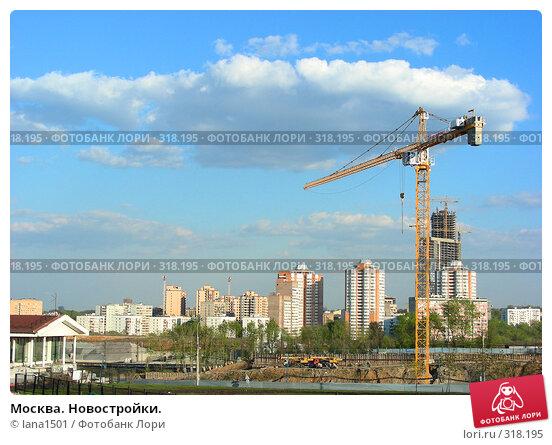 Москва. Новостройки., эксклюзивное фото № 318195, снято 27 апреля 2008 г. (c) lana1501 / Фотобанк Лори