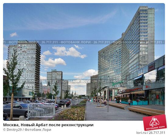 Москва, Новый Арбат после реконструкции, эксклюзивное фото № 26717311, снято 27 июля 2017 г. (c) Dmitry29 / Фотобанк Лори