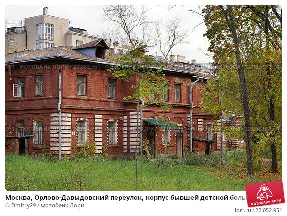 Раскрутка сайта Давыдовский переулок скачать прямой ссылкой с сайта