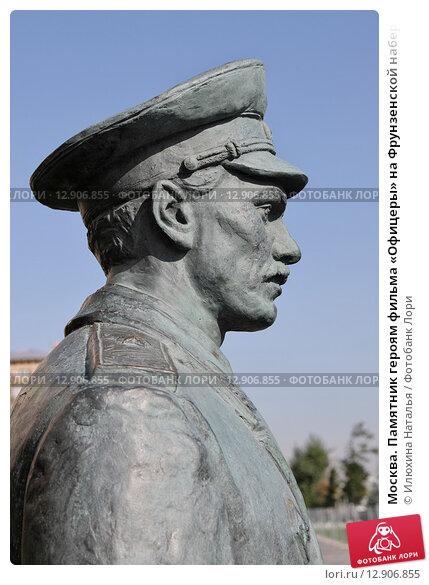 Где можно заказать памятник к фильму офицеры надгробные памятники рыбинск фото