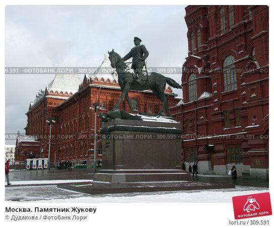 Москва. Памятник Жукову, фото № 309591, снято 29 января 2007 г. (c) Дудакова / Фотобанк Лори