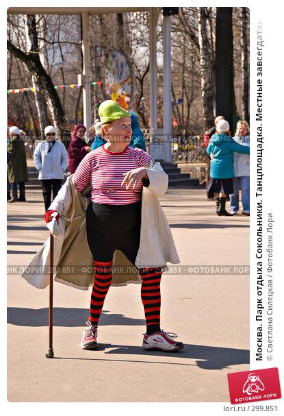 Москва. Парк отдыха Сокольники. Танцплощадка. Местные завсегдатаи. Эксцентричная и колоритная женщина, фото № 299851, снято 31 марта 2008 г. (c) Светлана Силецкая / Фотобанк Лори