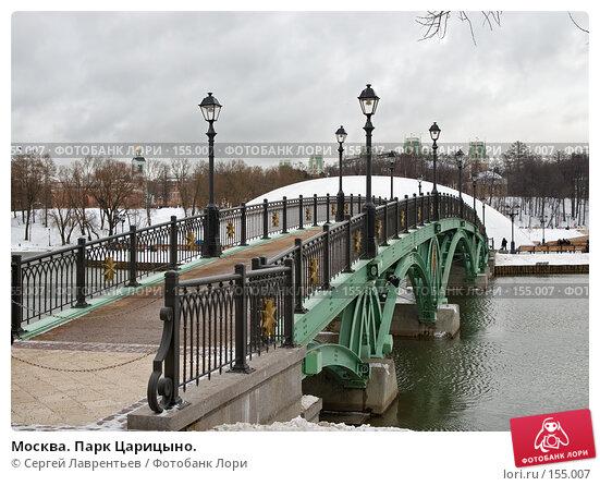 Москва. Парк Царицыно., фото № 155007, снято 16 декабря 2007 г. (c) Сергей Лаврентьев / Фотобанк Лори