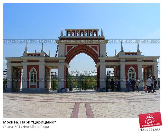 """Купить «Москва. Парк """"Царицыно""""», эксклюзивное фото № 271935, снято 4 мая 2008 г. (c) lana1501 / Фотобанк Лори"""