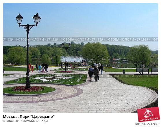 """Купить «Москва. Парк """"Царицыно""""», эксклюзивное фото № 271939, снято 4 мая 2008 г. (c) lana1501 / Фотобанк Лори"""