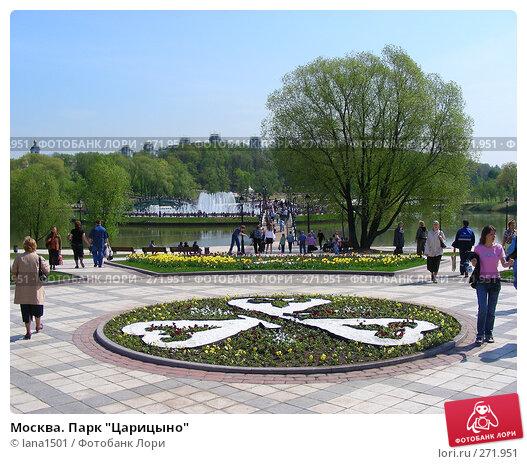 "Москва. Парк ""Царицыно"", эксклюзивное фото № 271951, снято 4 мая 2008 г. (c) lana1501 / Фотобанк Лори"
