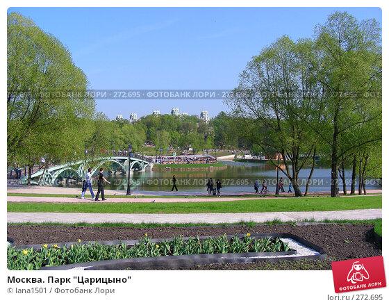 "Москва. Парк ""Царицыно"", эксклюзивное фото № 272695, снято 4 мая 2008 г. (c) lana1501 / Фотобанк Лори"
