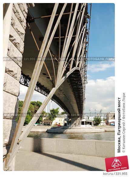 Купить «Москва, Патриарший мост», фото № 331955, снято 13 июня 2008 г. (c) Катыкин Сергей / Фотобанк Лори