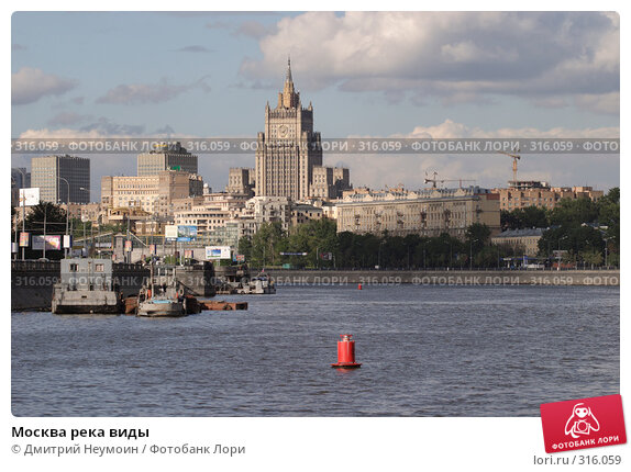 Москва река виды, эксклюзивное фото № 316059, снято 14 июля 2007 г. (c) Дмитрий Неумоин / Фотобанк Лори