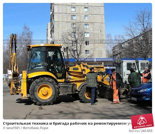 Москва. Ремонт дорог, эксклюзивное фото № 243655, снято 2 апреля 2008 г. (c) lana1501 / Фотобанк Лори