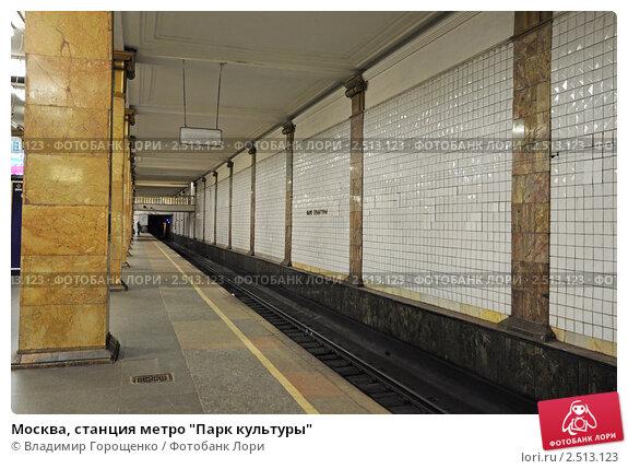 железные двери метро аэропорт
