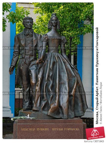 Москва, Старый Арбат. Памятник Пушкину и Гончаровой, фото № 307843, снято 18 мая 2008 г. (c) Alexei Tavix / Фотобанк Лори