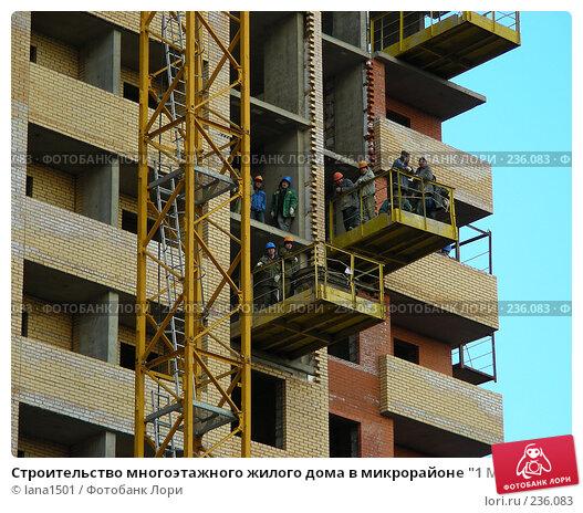 Москва. Строительство домов. Рабочие в строящемся доме, эксклюзивное фото № 236083, снято 28 марта 2008 г. (c) lana1501 / Фотобанк Лори