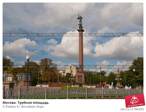 Москва. Трубная площадь, фото № 2156815, снято 19 сентября 2010 г. (c) Pukhov K / Фотобанк Лори