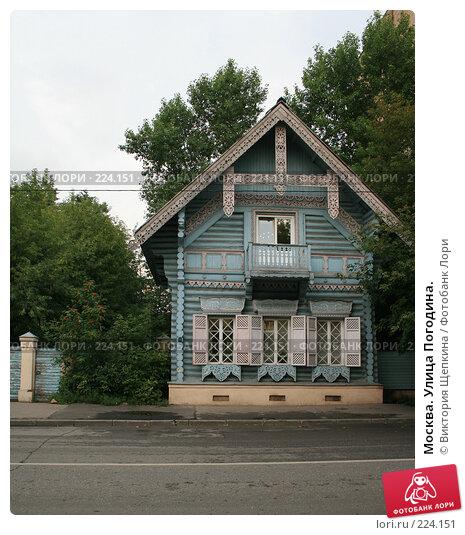 Купить «Москва. Улица Погодина.», фото № 224151, снято 3 августа 2007 г. (c) Виктория Щепкина / Фотобанк Лори