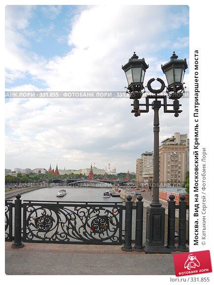 Москва. Вид на Московский Кремль с Патриаршего моста, фото № 331855, снято 11 июня 2008 г. (c) Катыкин Сергей / Фотобанк Лори